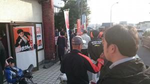 141124富士宮事務所開き2