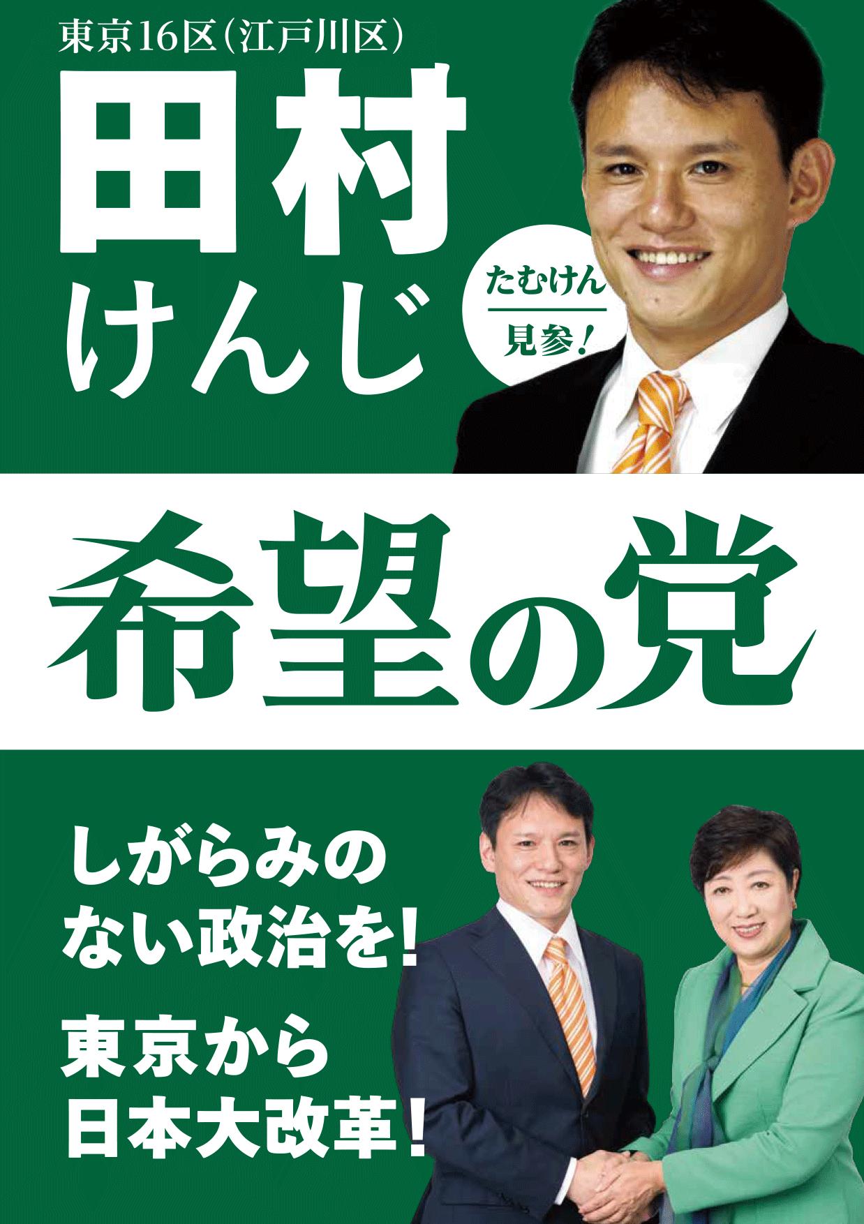 tamuken-web01